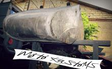 реставриране на кош за мотор