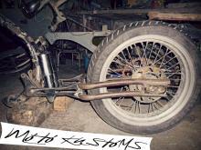 задни вилки за мотор