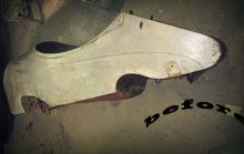 реставриран кош за мотор